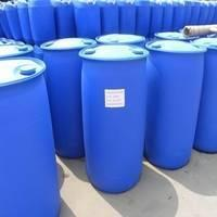 Wholesale Glacial Acetic Acid from china suppliers