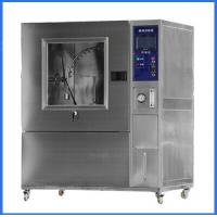 Wholesale 14~16 L / Min PLC Touch Screen Water Flow Climatic Test Chamber For Water Spray Test from china suppliers
