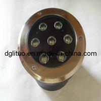 Wholesale Underground LED housing(LT072) from china suppliers
