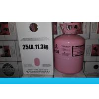 Wholesale No Ozone Depletion R410A Refrigerant HFC Refrigerants Widely Used For Air Conditioning Applications from china suppliers