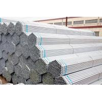 Buy cheap galvanized steel pipes for water delivery from wholesalers