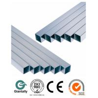 Wholesale Aluminium square tube/aluminium square pipe from china suppliers
