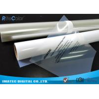 Wholesale Milky Transparent Inkjet Screen Printing Film Inkjet Plate Making Film 100 Micron from china suppliers