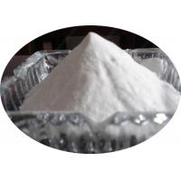 Wholesale 99% Purity White Local Anesthetic Powder Bupivacaine for Local Infiltration CAS 2180-92-9 from china suppliers