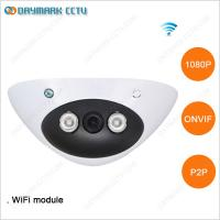 Wholesale Indoor Dome P2P WIFI Best Wireless Security Camera from china suppliers