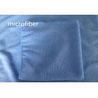 Quality Microfiber Dish Towel 40 * 40cm Blue 8020 Absorbent  Kitchen Car Cleaning Terry Towels for sale