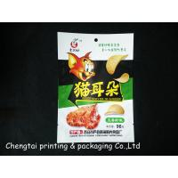 Wholesale Aluminum Foil Resealable Bags Dry Stand Up Bags Heat Sealable from china suppliers