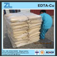 Wholesale Best price EDTA-Copper Disodium blue powder from china suppliers