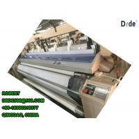 Wholesale 9.5 Feet Double Nozzle Water Jet Loom Weaving Machine Dobby Motion Shedding from china suppliers