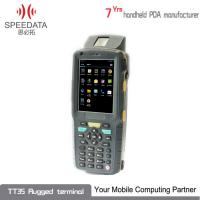 Wholesale Waterproof Outdoor Biometric Fingerprint Reader 3G Mobile Fingerprint Scanner from china suppliers
