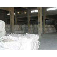 Buy cheap Ordinary Portland Cement 42.5 Grade from wholesalers