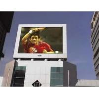 Buy cheap P10mm Full Color HD video Outdoor Advertising LED Display for shopping malls from wholesalers