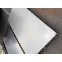 Wholesale Grade 304 No.4 4# Hairline SS Cold Reduced Steel Sheet With PVC Film / Laser Film from china suppliers