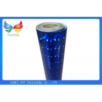 Quality Seamless Joint Holographic Lamination Film , 3D Multi Lens Bopp Holographic Film for sale
