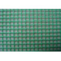 Wholesale Polyester Window Screen from china suppliers