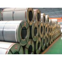 Wholesale Hot dipped galvalume steel coil or aluzinc steel coil rolls az150 from china suppliers
