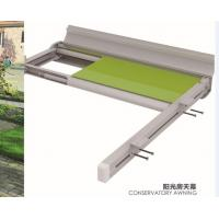 DM AWNING SOLUTION CO., LIMITED