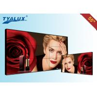 Wholesale 4x4 Video Wall Screens / Thin Bezel TV For Video Wall with Free Software from china suppliers