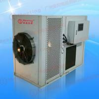 Wholesale Heat  pump Dryer from china suppliers