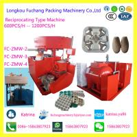 Wholesale Reciprocating Type Pulp Molding Machine Paper Egg Tray Making Machine from china suppliers
