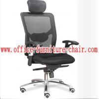 Latest Rotating Office Chair Buy Rotating Office Chair