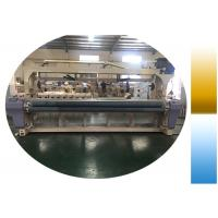 Wholesale 450 - 500 RPM Speed 340CM Water Jet Loom Cam Motion Weaving Double Nozzle from china suppliers