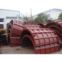 Wholesale Dark Red 100 * 100 * 900mm Steel Formwork For Bridges , Tunnels , Walls , Docks , Reservoirs from china suppliers