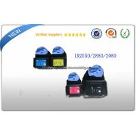 Wholesale GPR23 / NPG35 / C-EXV21 Color Toner Cartridge For Image Runner c2550 c2880 c3080 c3380 from china suppliers