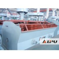 Wholesale Mineral Processing Copper Flotation Machine Flotation Cells With Large Capacity from china suppliers