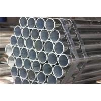 Wholesale BSEN10210 Galvanized Seamless Steel Pipe PE BE Ends , Square Tube from china suppliers