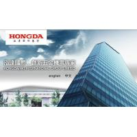 Shantou Hongda Window Hinge Ltd