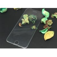 Wholesale Full Cover 3D Curved Screen Protector , Asahi Tempered Glass IPhone 7 Plus Screen Protector from china suppliers