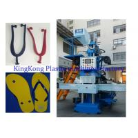 Wholesale 2 Stations Plastic PVC Sole Making Machine , Vertical Strap / Upper Injection Molding Machine from china suppliers
