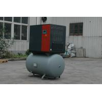 Wholesale High Pressure Screw Type Small Air Compressors with Tank 22KW 30HP , CE / ISO / SGS Approved Air Compressor from china suppliers