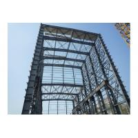 Wholesale Q345QD Heavy Steel Structural Industrial Steel Buildings With Welded H Beam Steel Structure from china suppliers