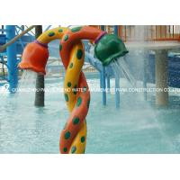 Wholesale Water Spray Park Equipment with water pumping machine in fun waterparks from china suppliers
