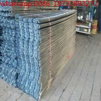 Wholesale Metal High Ribbed formwork/Hot-GI rib lath manufacturer/Metal Rib Lath/Metal Rib Lath( Building material for constructio from china suppliers
