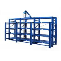 Wholesale Heavy Roll Out Mold Storage Racks , Die Steel Mold Warehouse Racking System  from china suppliers