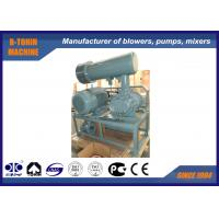 High Pressure Roots Rotary Lobe Blower100KPA 1500m3/min for Chemical , Metallurgy