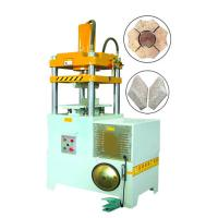 Wholesale JK-S100 Stone Splitting machine-stone stamper from china suppliers