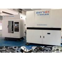 Wholesale Differential gear tungsten wire / gearbox gear welding laser machine CNC Control system from china suppliers