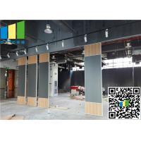 Wholesale 3 15/16 Inch Wooden Partition Wall , Sound Proof Timber Wall Panels For Conference Room from china suppliers