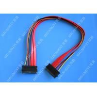 Wholesale SATA Data and Power Dual Extension Cable Data Cable For HDD from china suppliers