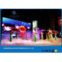 Wholesale P7.62 Aluminum stage concert display / Video Wall smd LED panel Screens from china suppliers