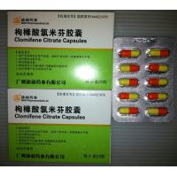 Wholesale Original Clomifene Citrate Capsules Oral Anabolic Steroids Generic HGH for Female from china suppliers