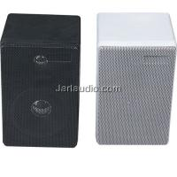 Wholesale Plastic Wall Mount Stereo Speakers , 40W 84dB 100Hz - 13KHz from china suppliers