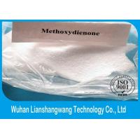 Wholesale Methoxydienone Bodybuilding Anabolic Steroids , Powerful Bodybuilding Supplements CAS 2322-77-2 from china suppliers