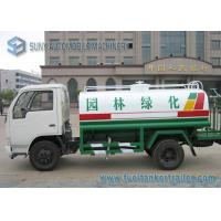Buy cheap Xiaobawang 4000 L - 5000 L fire fighting truck, Dongfeng Water tank truck 95hp from wholesalers