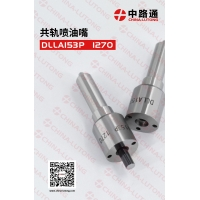 Wholesale bosio injector nozzles mercedes Diesel fuel injection pump nozzles from china suppliers