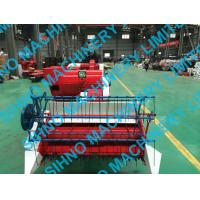 Wholesale 4L-0.7 mini paddy combine harvester , rice wheat from china suppliers